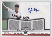 Brady Rodgers /214