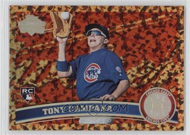 2011 Topps Update Series Cognac Diamond Anniversary #US57 - Tony Campana