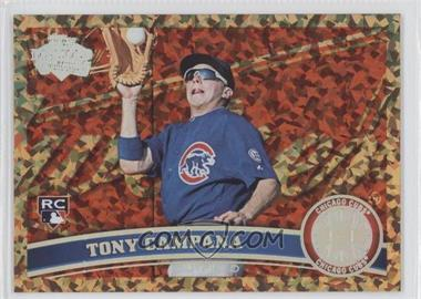 2011 Topps Update Series Cognac Diamond Anniversary #US57 - Tony Campana