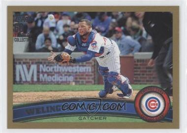 2011 Topps Update Series Gold 60 Years of Collecting #US16 - Welington Castillo /2011