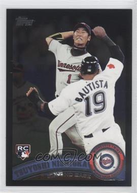 2011 Topps Wal-Mart [Base] All-Black #501 - Tsuyoshi Nishioka