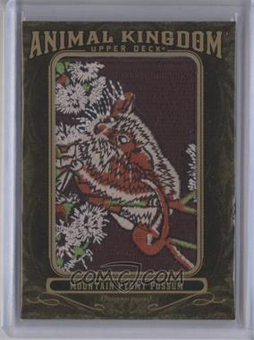 2011 Upper Deck Goodwin Champions Multi-Year Issue Animal Kingdom Manufactured Patches #AK-97 - Mountain Pygmy Possum