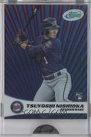 Tsuyoshi Nishioka /749