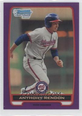 2012 Bowman - Chrome Prospects - Retail Purple Refractor #BCP88 - Anthony Rendon /199