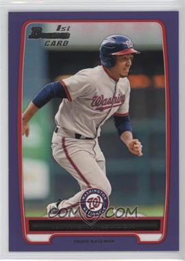 2012 Bowman - Prospects - Retail Purple #BP88 - Anthony Rendon