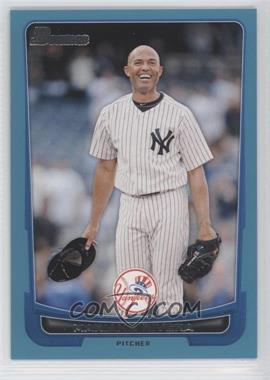 2012 Bowman Blue Border #66 - Mariano Rivera /500