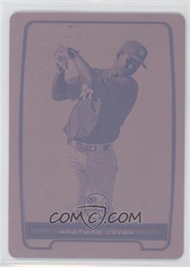 2012 Bowman Chrome Prospects Printing Plate Magenta #BCP121 - Ravel Santana /1