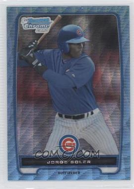2012 Bowman Chrome Prospects Redemption Refractor Blue Wave #BCP120 - Jorge Soler