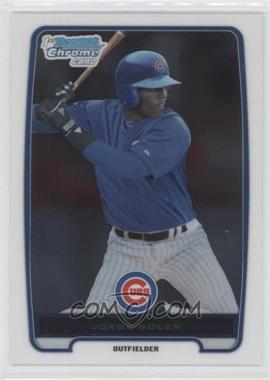 2012 Bowman Chrome Prospects #BCP120 - Jorge Soler