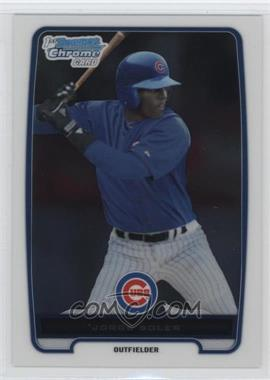 2012 Bowman Chrome Prospects #BCP120 - Jorge Soler