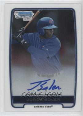 2012 Bowman Draft Picks & Prospects Chrome Prospects Certified Autographs [Autographed] #BCA-JSO - Jorge Soler