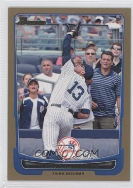 2012 Bowman Gold Border #63 - Alex Rodriguez