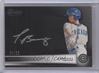 Javier Baez /25 [Near Mint]