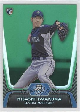 2012 Bowman Platinum - [Base] - Green #81 - Hisashi Iwakuma