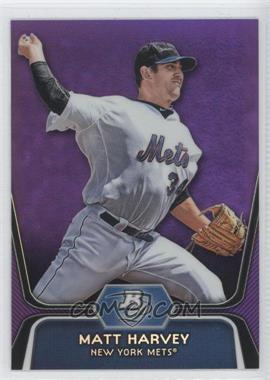 2012 Bowman Platinum - Prospects - Retail Purple Refractor #BPP18 - Matt Harvey