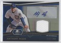 Anthony Rizzo /199
