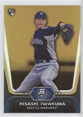 2012 Bowman Platinum Gold #81 - Hisashi Iwakuma