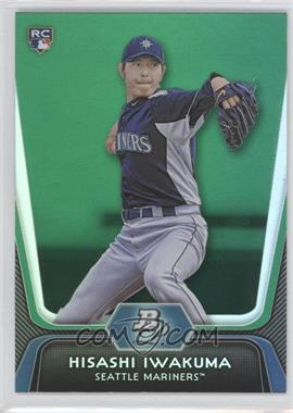 2012 Bowman Platinum Green #81 - Hisashi Iwakuma