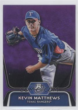 2012 Bowman Platinum Prospects Retail Purple Refractor #BPP73 - Kevin Matthews