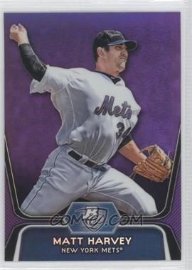2012 Bowman Platinum Retail Prospects Purple Refractor #BPP18 - Matt Harvey