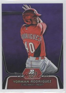 2012 Bowman Platinum Retail Prospects Purple Refractor #BPP68 - Yorman Rodriguez