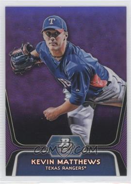 2012 Bowman Platinum Retail Prospects Purple Refractor #BPP73 - Kevin Matthews