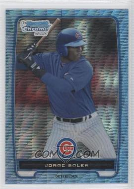 2012 Bowman Redemption Chrome Prospects Refractor Blue Wave #BCP120 - Jorge Soler