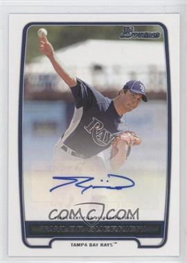 2012 Bowman Retail Prospect Certified Autographs [Autographed] #BPA-TG - Taylor Guerrieri