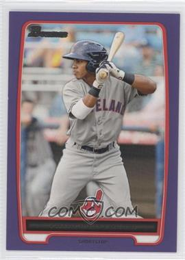2012 Bowman Retail Prospects Purple #BP3 - Francisco Lindor
