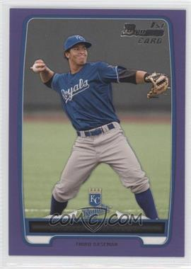 2012 Bowman Retail Prospects Purple #BP58 - Cheslor Cuthbert