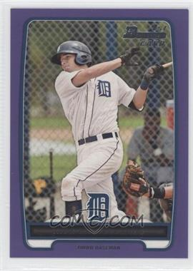 2012 Bowman Retail Prospects Purple #BP78 - Nick Castellanos
