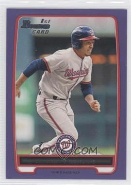2012 Bowman Retail Prospects Purple #BP88 - Anthony Rendon