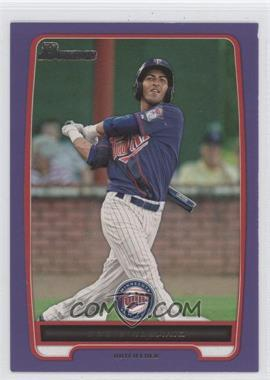 2012 Bowman Retail Prospects Purple #BP9 - Eddie Rosario