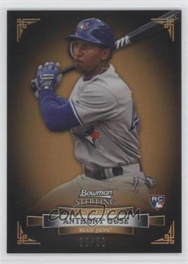 2012 Bowman Sterling Gold Refractor #9 - Anthony Gose /50