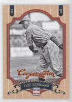 Rube Marquard, New York Giants