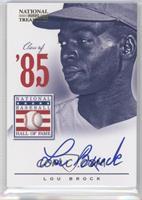 Lou Brock /25