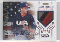 Keegan Thompson /35