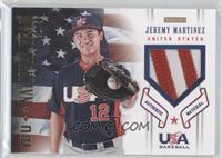 Jeremy Martinez /35