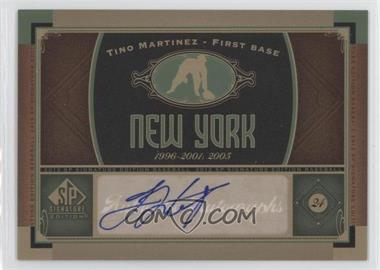 2012 SP Signature Collection [Autographed] #NYY 9 - [Missing]