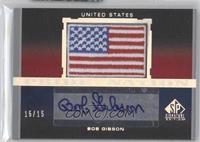 Bob Gibson /15