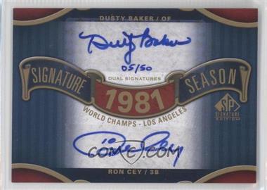 2012 SP Signature Edition Signature Season Dual Autograph #SS2-81WS - Dusty Baker /50