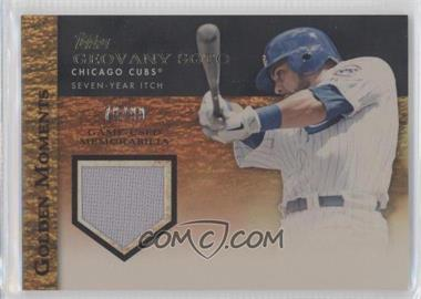 2012 Topps - Golden Moments Game-Used Memorabilia - Gold #GMR-GS - Geovany Soto /99