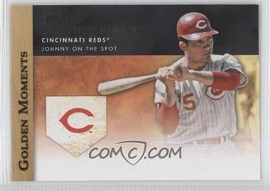 2012 Topps - Golden Moments Series Two #GM-5 - Johnny Bench