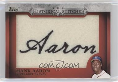 2012 Topps - Manufactured Historical Stitches #HS-HA - Hank Aaron
