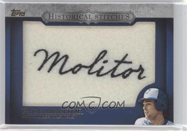 2012 Topps - Manufactured Historical Stitches #HS-PM - Paul Molitor