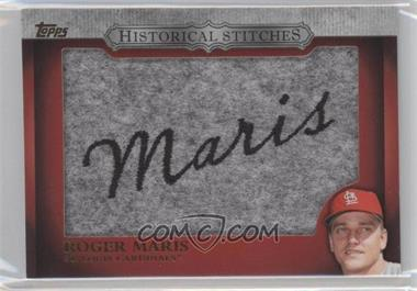 2012 Topps - Manufactured Historical Stitches #HS-RM - Roger Maris
