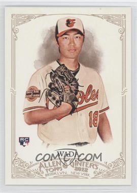 2012 Topps Allen & Ginter's - [Base] #252 - Tsuyoshi Wada