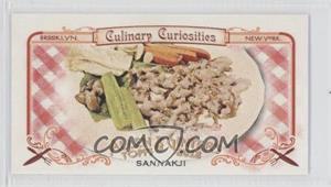 2012 Topps Allen & Ginter's Culinary Curiosities Minis #CC8 - Sannakji