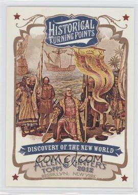 2012 Topps Allen & Ginter's Historical Turning Points #HTP9 - [Missing]