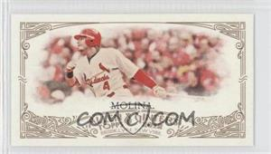 2012 Topps Allen & Ginter's Minis Allen & Ginter No Number #YAMO - Yadier Molina